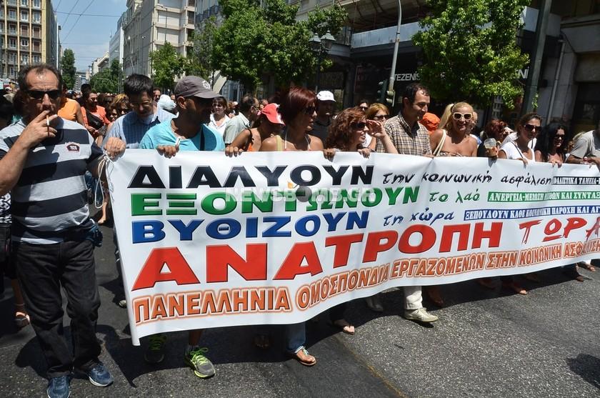 Συγκέντρωση διαμαρτυρίας και πορεία της ΑΔΕΔΥ (ΦΩΤΟΡΕΠΟΡΤΑΖ)