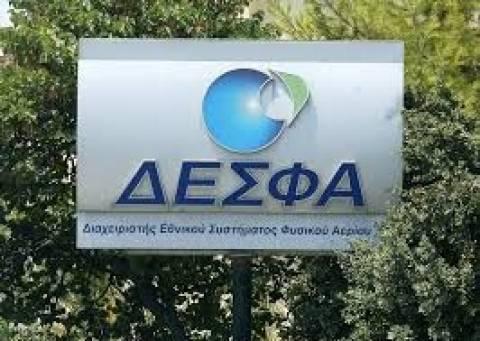 «Πράσινο φως» από το ΤΑΙΠΕΔ για την εξαγορά της ΔΕΣΦΑ από τη Socar