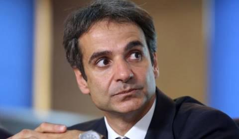 Πανηγυρίζει το ΔΝΤ για τον Κυριάκο Μητσοτάκη