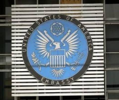 Κλειστές πρεσβείες και προξενεία των ΗΠΑ την Κυριακή