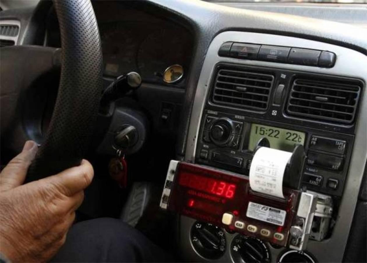 Συνελήφθησαν δύο οδηγοί ταξί για επέμβαση στο ταξίμετρο