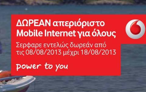 Δωρεάν Mobile Internet από την Vodafone