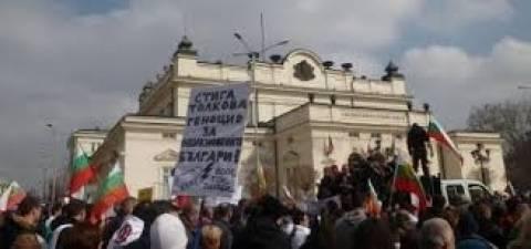 Βουλγαρικό Κόμμα: Υπεύθυνες οι κυβερνήσεις για  «Μακεδονισμό» Σκοπίων