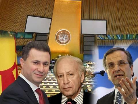Γκρούεφσκι σε Σαμαρά:Άσε τον ΟΗΕ και έλα να λύσουμε μαζί την ονομασία