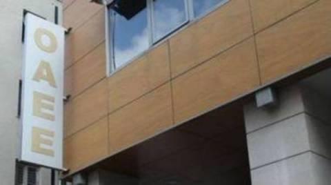 ΓΣΕΒΕΕ προς ΟΑΕΕ:Σταματήστε να στέλνετε ληξιπρόθεσμες οφειλές