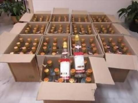 Κούβα: 11 νεκροί από ποτά-«μπόμπες»