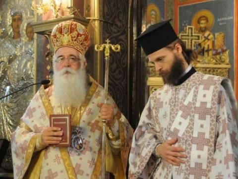 Νέος Διάκονος στην Ι.Μ.Δημητριάδος