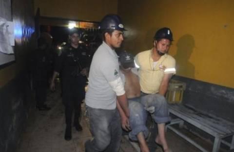 Μακελειό στην Ονδούρα: Δολοφονήθηκαν 3 κρατούμενοι - Τραυματίστηκαν 15