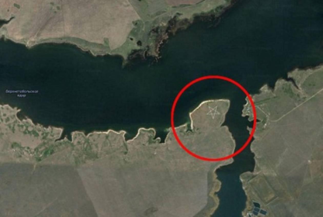 Μυστήριο με την ορατή πεντάλφα στο Καζακστάν!