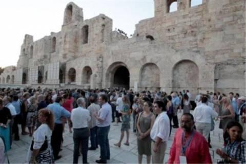 To παγκόσμιο φιλοσοφικό συνέδριο προς τιμήν των  Αρχαίων φιλοσόφων