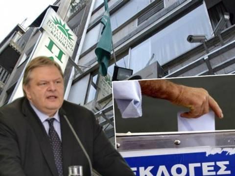 Δήμαρχοι αρνούνται τη στήριξη του ΠΑΣΟΚ