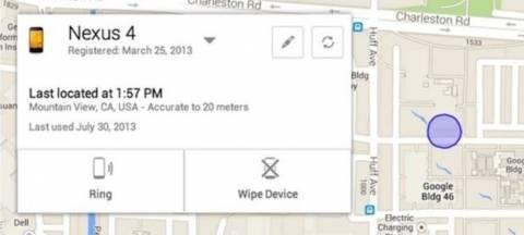 Η Google βρίσκει το χαμένο σας smartphone