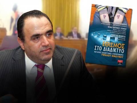 Παρουσίαση του βιβλίου του Μανώλη Σφακιανάκη στα Χανιά