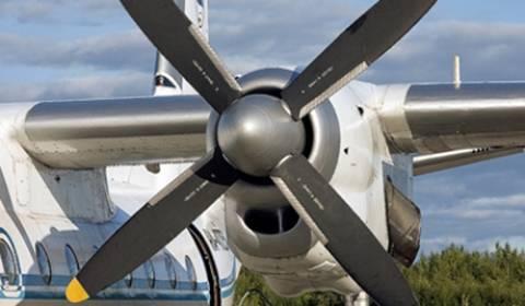 Αεροπλάνο An-24 έκανε αναγκαστική προσγείωση στη νέα Μόσχα