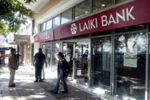ΚΤΚ: Συνέχεια επαφών για το 18% της Λαϊκής στην Τρ. Κύπρου
