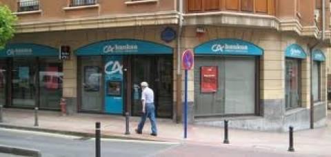 Μεγάλη αύξηση κερδών της γαλλικής τράπεζας Credit Agricole