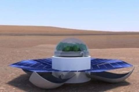 Βραβείο σε νέους Έλληνες επιστήμονες για ένα θερμοκήπιο στον... Άρη!