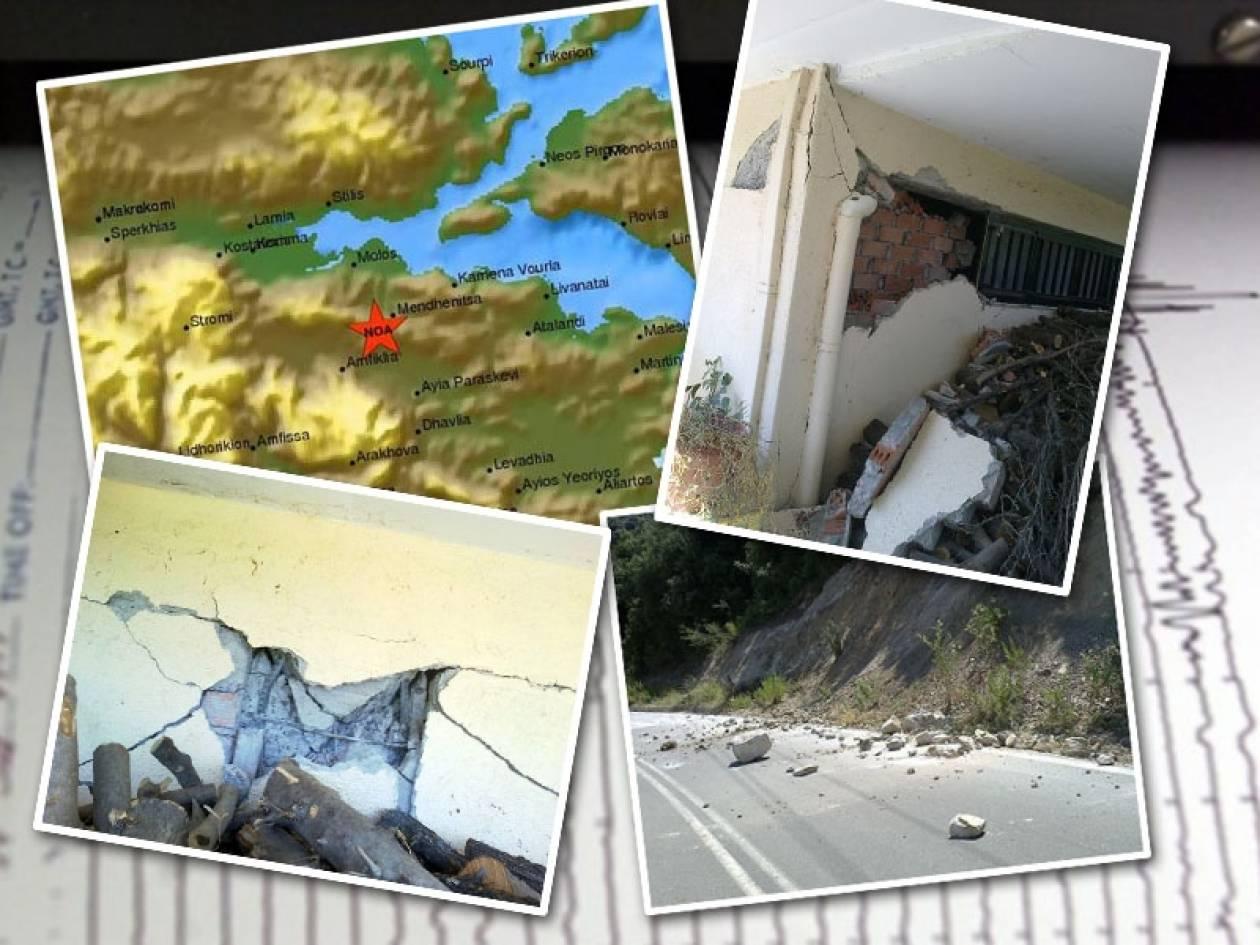 Σεισμός Αμφίκλεια: Ζημιές σε περισσότερα από 300 σπίτια