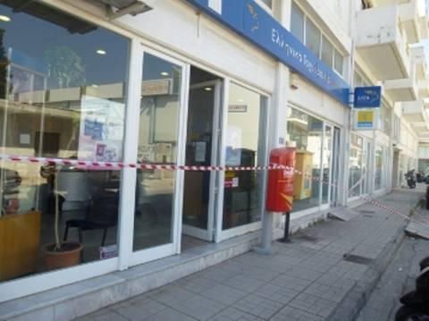 Λεία 14.000 ευρώ από τη ληστεία στα ΕΛΤΑ Νεάπολης