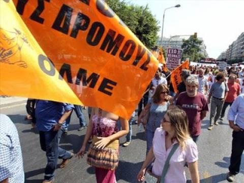 Θεσσαλονίκη: Διαμαρτυρία εκπαιδευτικών για τη διαθεσιμότητα