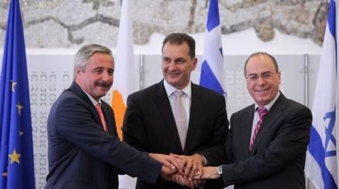 Υπεγράφη το μνημόνιο ενεργειακής συνεργασίας Ελλάδας - Κύπρου - Ισραήλ