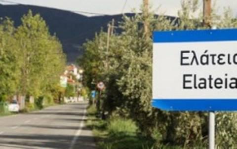 Σεισμός τώρα: Πετάχτηκαν από τα σπίτια οι κάτοικοι της Ελάτειας