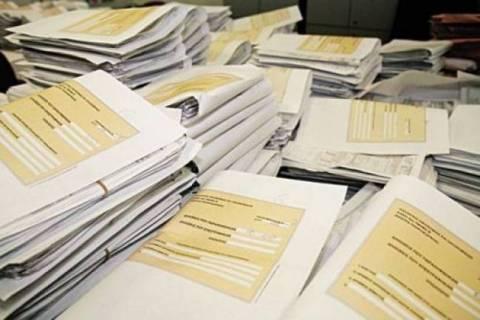 Στη «φόρα» τα στοιχεία των φορολογούμενων-Πρόστιμο στην ΓΓΠΣ