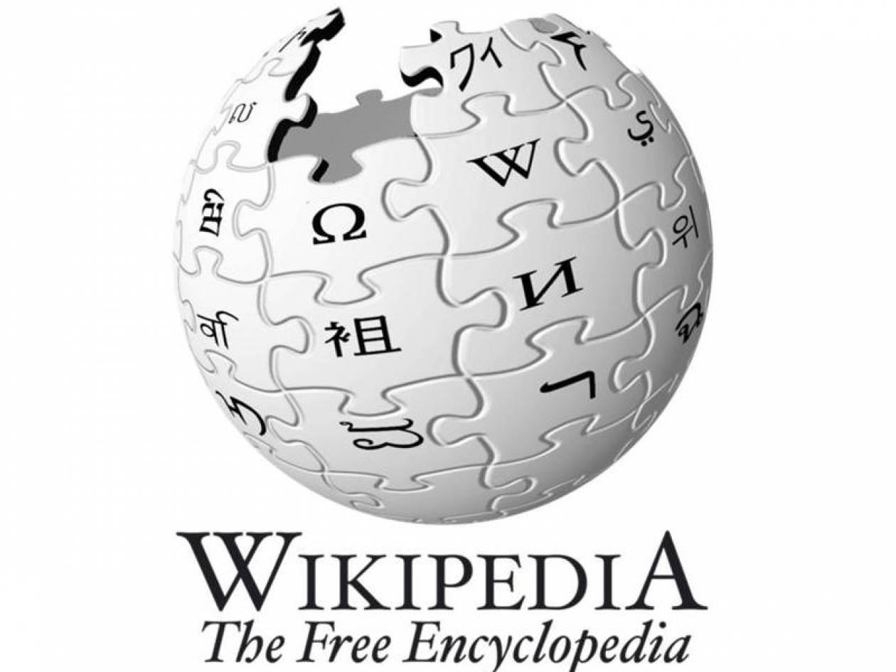 Πώς θα ήταν η Wikipedia το 1980  (βίντεο) - Newsbomb c2dd7974619