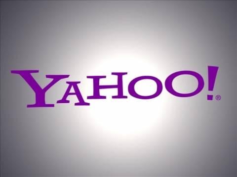 Νέο logo για τη Yahoo – Παρουσιάζεται επίσημα στις 4 Σεπτέμβρη (βίντεο