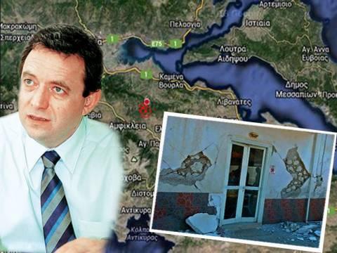 «Επικίνδυνη» η περιοχή για σεισμούς το επόμενο εξάμηνο!