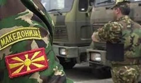 Σκοπιανοί στρατιώτες ζητούν να υπηρετήσουν στο Βουλγαρικό στρατό