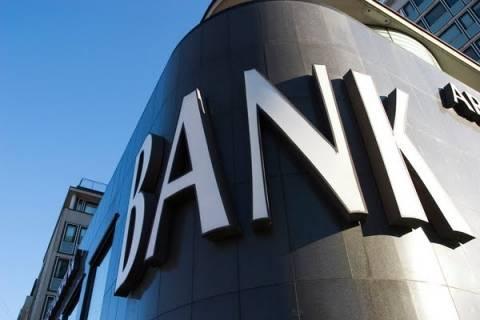 Το 2012 έκλεισαν 5.500 υποκαταστήματα τραπεζών στην Ε.E.