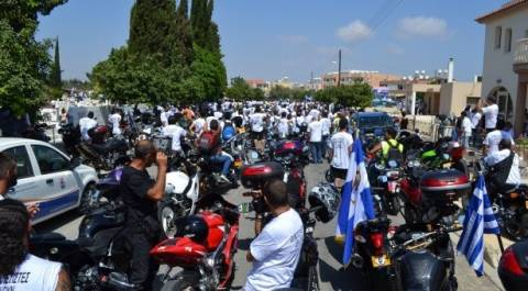 Τιμήθηκαν τα παλληκάρια της Κύπρου Ισαάκ και Σολωμού!