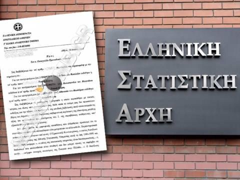 Απαλλάσσονται κατηγορούμενοι της ΕΛΣΤΑΤ που διώκονται για κακουργήματα