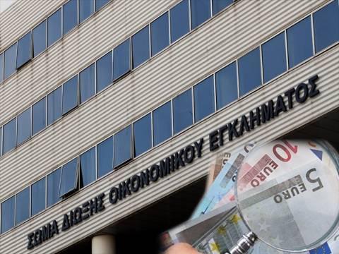 Στο «μικροσκόπιο»  του ΣΔΟΕ 25.000 τραπεζικοί λογαριασμοί