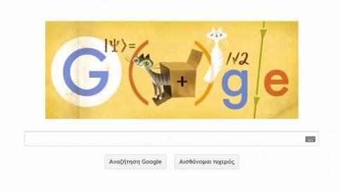 Έρβιν Σρέντιγκερ: Ο Αυστριακός φυσικός στο doodle της Google