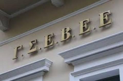 ΓΣΕΒΕΕ: Ζητά δημιουργία τράπεζας μικρομεσαίων επιχειρήσεων
