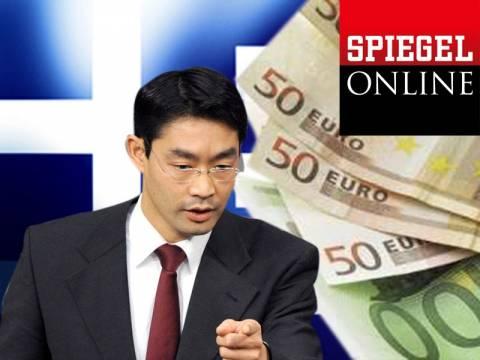 Γερμανική διάψευση του δημοσιεύματος του Spiegel για νέο πακέτο μέτρων
