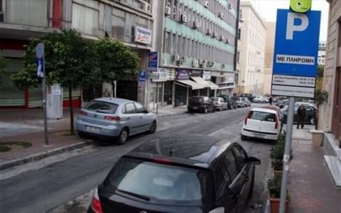 Πάνω από 1.000 κλήσεις σε μια μέρα για παράνομο παρκάρισμα