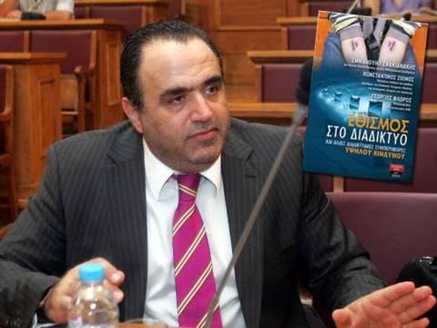 Μ. Σφακιανάκης: «Κολλημένοι» με το διαδίκτυο μικροί και μεγάλοι