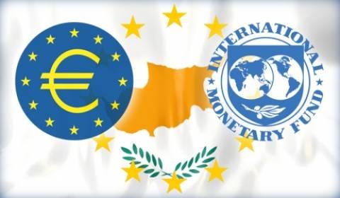 Κύπρος: Tον Μάιο του 2012 υπήρχε  επιθυμία να αποφευχθεί το μνημόνιο