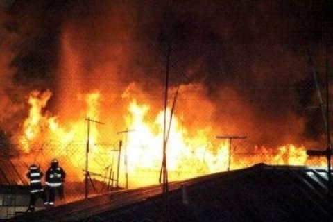 Χιλή: 24 τραυματίες από πυρκαγιά σε φυλακή