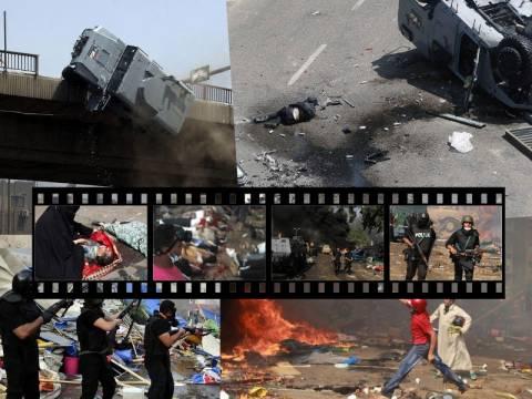 Σε κατάσταση εκτάκτου ανάγκης η Αίγυπτος