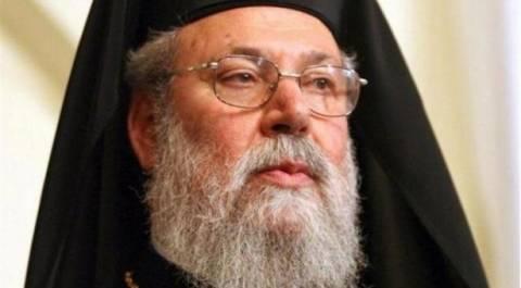 Αρχιεπίσκοπος Κύπρου: Ο Χριστόφιας παρέδωσε μια Κύπρο που…πεινά