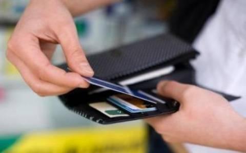 Πληρωμή φόρων μέσω πιστωτικής κάρτας