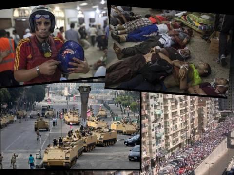 Αίγυπτος: Σε θέση μάχης ο στρατός