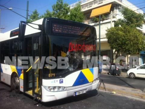 Επίθεση νεαρών σε λεωφορείο της ΕΘΕΛ στο Περιστέρι (video)
