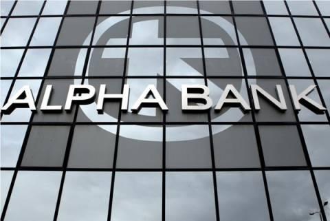 Alpha Bank:Η φορολογία επιβαρύνει την κατάσταση στην αγορά ακινήτων