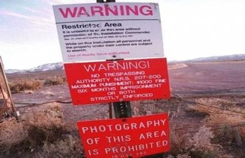 CIA: Εγγραφα αποκαλύπτουν τα μυστήρια για UFO στην «Περιοχή 51»