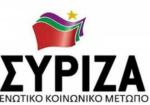 ΣΥΡΙΖΑ: Αδιανόητη η άρση της απαγόρευσης πλειστηριασμών